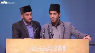 Deutsches Gedicht / Nazm - Jalsa Salana Deutschland  2013 - Ahmadiyya Muslim Jamaat