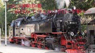 ハルツ狭軌鉄道~8930レでヴェルニゲローデへ ~