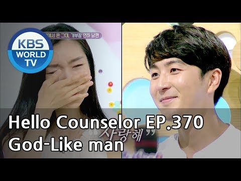 He's the most patriarchal man. I've met world Best king. [Hello Counselor Sub:ENG,THA/2018.07.02]