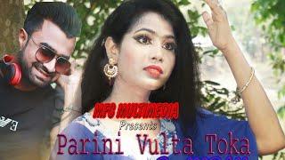 Parini vulta toka by Imran