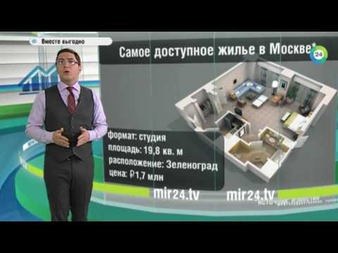 Недвижимость в Москве и Подмосковье –