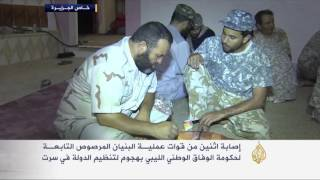 القوات الليبية تتحدى الحظر بتحديث أسلحتها