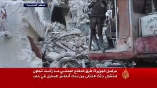 كاميرا الجزيرة ترصد الدمار في أحياء حلب الشرقية