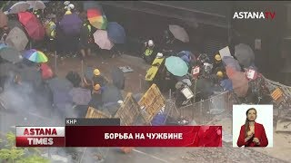 142 казахстанских студента потерялись в Гонконге