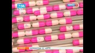 уникальное лекарство от бесплодия