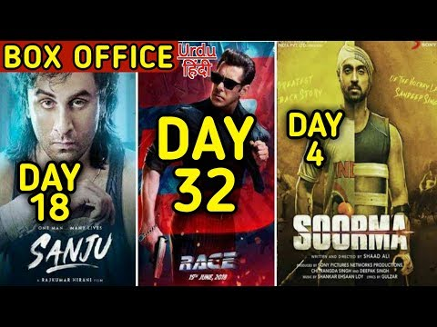 Box Office Collection Of Sanju, Race 3 And Soorma, 2018 | #CinemaNow