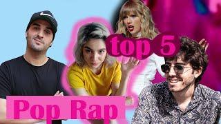 Pop rap y sus exponentes | 5 características básicas