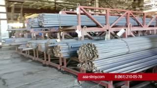 видео Металлопрокат/арматура   в Северной Осетии по низкой цене  с ценами и фото