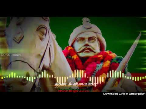 Dheeran Chinnamalai Song #GounderAnthem HQ🇵🇹🇨🇬|| Direct Download Link In Description