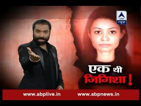 Sansani: 2 sentenced to death, one gets life term in Jigisha Ghosh Murder Case