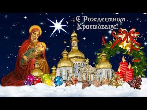 открытки с рождеством христовым музыкальные интерьера деревянных