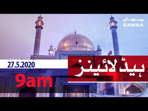 Samaa Headlines - 9am | Hazrat lal shahbaz qalandar ka mazar zaereen k liya kholne ka faislah