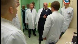 Александр Лукашенко на открытии ПЭТ центра в РНПЦ онкологии