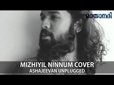 Mizhiyil Ninnum Cover | Mayaanadhi | Rex Vijayan | Shahabaz Aman | AshaJeevan Unplugged