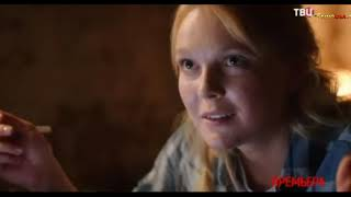 Отравленная жизнь 2018 сериал смотреть онлайн бесплатно 4 серии