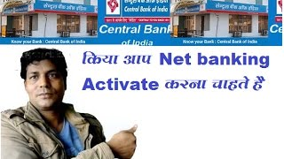 online Activate Netbanking in Central Bank of india