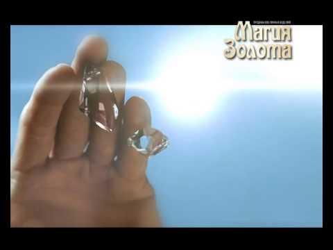 Видео Ювелирный магазин магия золота воронеж каталог цены