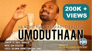 Valnthalum Ummodu than | David Franklin | IMM ECI | Tamil Christian Worship Song