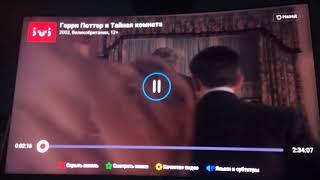СТоП КАДРЫ ГАРРИ ПОТТЕР ПРИКОЛЬЧИКИ