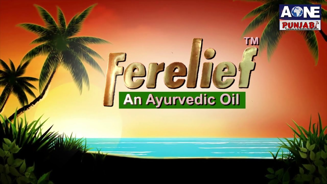 Image result for ferelief oil