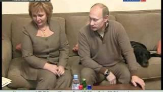 Путины: перепись
