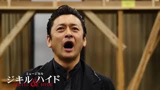 東京国際フォーラム【ホールC】3月公演 ミュージカル『ジキル&ハイド』...
