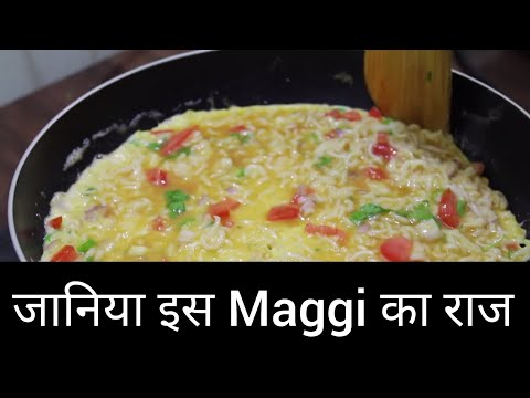 maggi-omelette-recipe-in-hindi-मैगी-ऑमलेट-maggi-recipe-maggi-masala
