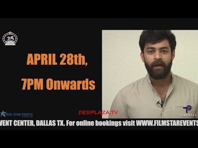 Varun Tej invites everyone for MAA Silver Jubilee Celebrations Event 2018 - Dallas || DesiplazaTV