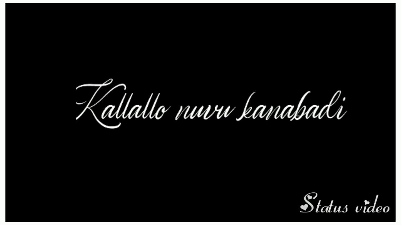 Gundello edo sadi  🎶❤️🎶Song❤️🎶❤️ WhatsApp status❤️🎶❤️Telugu🎶❤️🎶😍 Status video😍