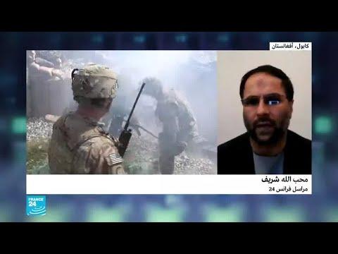 هجومان انتحاريان على قاعدة باغرام الأمريكية الرئيسية في أفغانستان  - نشر قبل 2 ساعة