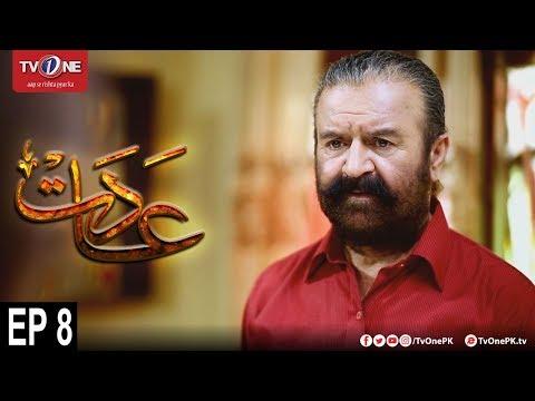 Aadat | Episode 8 | TV One Drama | 30th January  2018