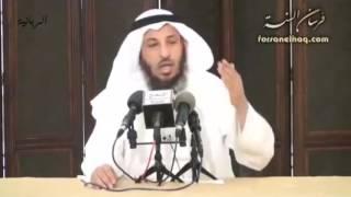 السيرة النبوية للشيخ / عثمان الخميس