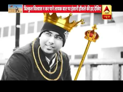 Indore software engineer Suyash Dixit declares himself king of unclaimed land, Bir Tawil