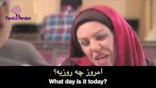 Beginning Persian-Conversation 25-Time and Date | What day is it today?