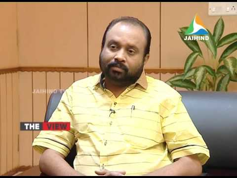 The View : C.R. Sasikumar , MD, State Bank of Travancore | Jaihind @ 15th Nov 2016 | J.S Indukumar