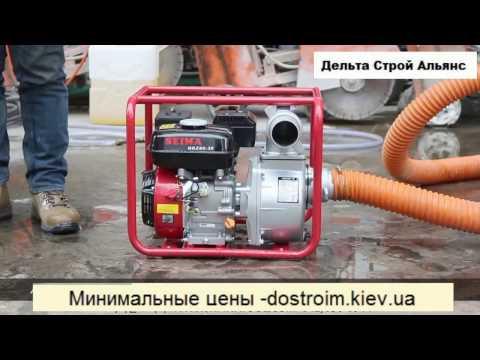 Бензинова помпа за чиста вода GREEN GARDEN WMQGZ80-30 #WZ7ixtL0JnI