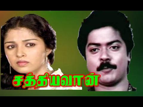 Sathyavan | Tamil Super Hit Comedy Movie | Murali,Gouthami,Senthil | Ilaiyaraaja | Full Hd Video