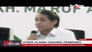 Kubu Jokowi-Ma'ruf Tidak Mempermasalahkan Ijtima Ulama II Yang Mendukung Prabowo-Sandi