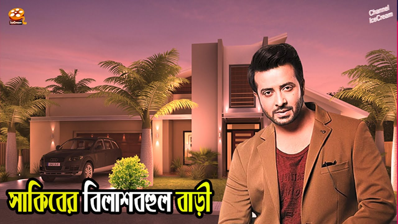 "Shakib Khan's House ""JANNAT""!! Super Star Shakib Khan Talk To About Her House 'Jannat'!!"