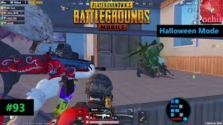 PUBG MOBILE   CID RON AND MAYUR IS HERE TO INVESTIGATE THE CASE! HALLOWEEN MODE