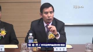 한국교육학술정보원 대구시 산타복장으로 사회공헌 업무협약