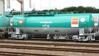 JR貨物・根岸駅のタキ1000形(Japan Freight Railway)