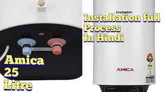 Crompton geyser aswh(2025) AMICA 25 litre storage electric geyser installation