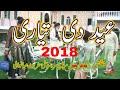 funny videos clips of Mushtaq Rana||Fazal Siddiqui Mianwali in Shahzad Hotel||free fun video 2018