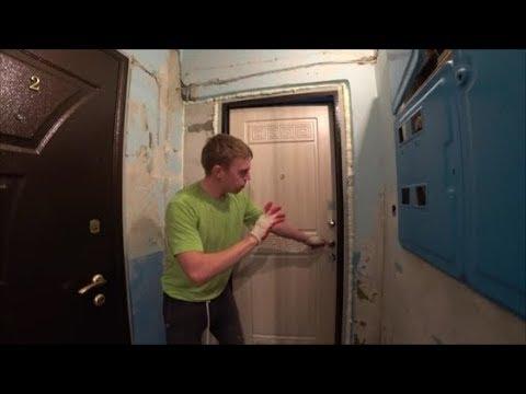 Ужас,ну и установили вам дверь. Ремонт общего коридора и правильная установка двери!