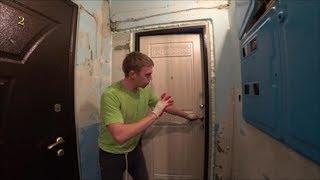 Жах,ну і встановили вам двері. Ремонт загального коридору і правильна установка дверей!