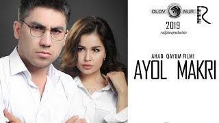 Ayol makri (treyler) 5 | Аёл макри (трейлер) 5