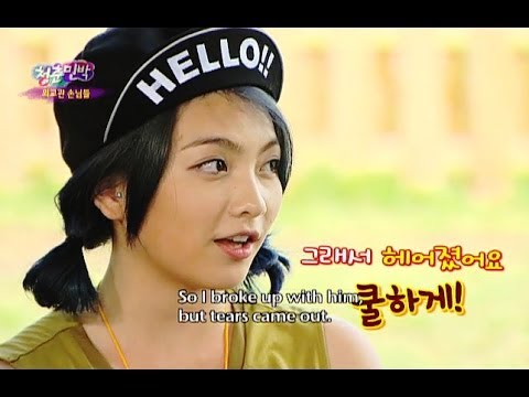 Invincible Youth 2 | 청춘불패 2 - Ep.36 : Invincible B&B with Diplomats