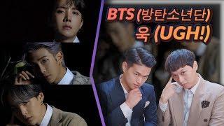 Download K-pop Artist Reaction] BTS (방탄소년단) - UGH! (욱)