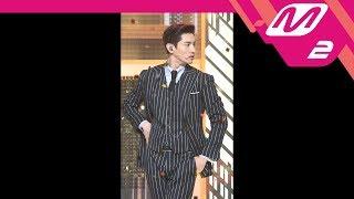 [MPD직캠] 동방신기 최강창민 직캠 '운명(The Chance of Love)' (TVXQ!…